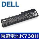 戴爾 DELL K738H 原廠電池 0Y024C T116C 1310 1320 1510 1520 2510