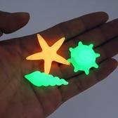 〔環保無毒〕CARMO人造夜光石 發光石 螢光石 魚缸底沙水族裝飾微景觀【B10009】