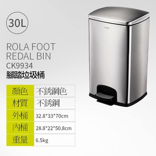 CCKO不銹鋼有蓋垃圾桶家用腳踩腳踏式浴室廚房客廳臥室創意 30L