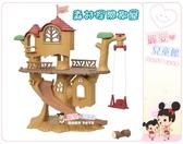 麗嬰兒童玩具館~扮家家酒-日本EPOCH-森林家族-森林探險樹屋(不含娃娃)