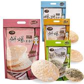 米大師 鮮爆米餅 寶寶米餅 原味/起士/奶油/海苔 爆烤米餅 餅乾 1025 副食品