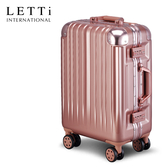 LETTi  太空鋁行II 20吋鋁框行李箱(玫瑰金)