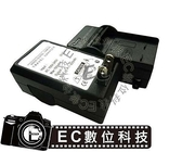 【EC數位】富士 Fujifilm X20 X10 F100fd F60fd F200 X10 F77 NP50 充電器