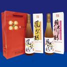 【愛不囉嗦】宗鴻 鮮果釀造醋 - 4瓶/箱 ( 免運出貨 )