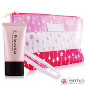 SOFINA 蘇菲娜 Primavista 鎖水膜力妝前修飾乳 SPF15‧ PA++ (25g)送手拿包-百貨公司貨【美麗購】