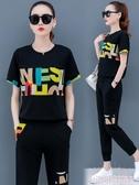 休閒套裝女春秋2020年新款夏季韓版寬鬆時尚春季運動服衛衣兩件套 極速出貨