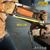 12寸重型鋼鋸架家用工具手工鋸多功能鋸弓鋸條木工鋸子 中秋節搶購igo