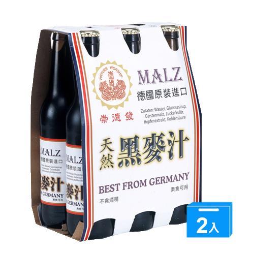 崇德發天然黑麥汁500mlx12入/箱【愛買】