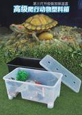 烏龜缸 龜箱 水龜箱 龜苗保溫箱 養龜池 養龜箱 養龜專用缸 魚缸 塑料箱 igo 歐萊爾藝術館