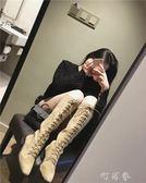 復古馬丁靴子女英倫風長筒靴方頭粗跟過膝長靴女鞋黑 盯目家
