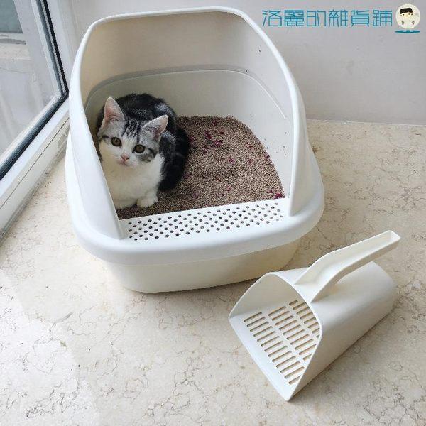 貓砂盆半封閉小中大號面包沙盆