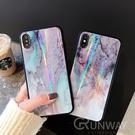 【R】海水紋理 紋理 極光 大理石 鋼化玻璃背板 黑邊 手機殼 蘋果 iPhone Xs Max 全包邊軟殼