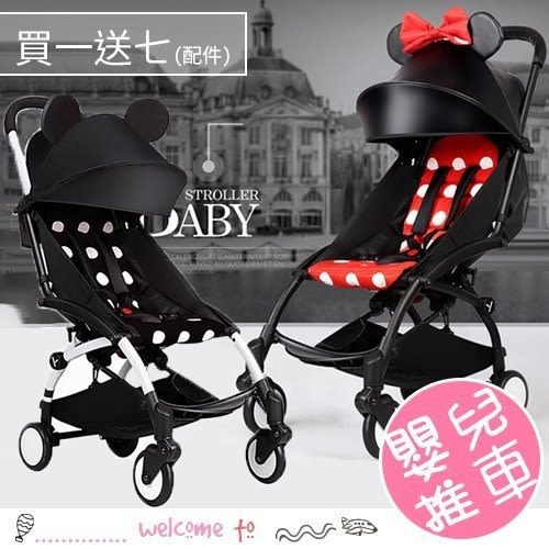 Babyyoya折疊嬰兒推車 超輕便可調角度嬰兒傘車 可上飛機 預購品