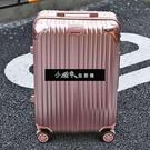 拉桿箱行李箱女子旅行密碼箱包男學生韓版ins潮流鋁框大號大容量 小確幸
