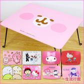 《現貨》卡娜赫拉 角落生物 Kitty 凱蒂貓 美樂蒂 正版 收納型 折疊桌 茶几 桌子 摺疊桌 B24002