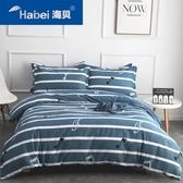 加厚全棉布被套單件100%純棉斜紋被罩雙人單人床180x220 200x230