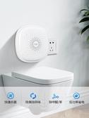 空氣淨化器 消毒機空氣凈化器家用除甲醛異味衛生間廁所除臭 晶彩LX