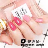光療指甲油/新色甲油膠6瓶套裝光療芭比膠美甲「歐洲站」