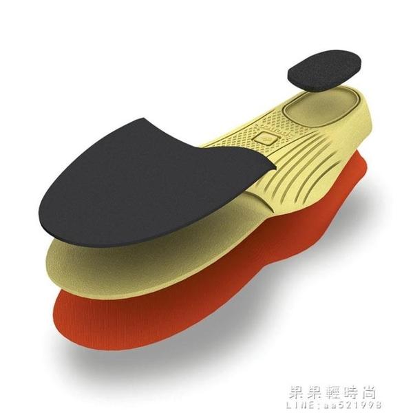 鞋墊 跑步鞋墊 運動鞋墊緩沖減震皮鞋防臭鞋墊足弓支撐鞋墊 果果輕時尚