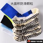 買2送1 中筒襪防滑摩擦襪球襪子男女運動短襪籃球【探索者】