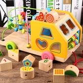 兒童玩具1-2-3-6周歲半寶寶益智力嬰幼兒早教拼裝積木男女孩禮物【週年慶免運八折】