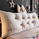 熱賣靠背枕 床頭靠墊客廳沙發靠背墊床上枕頭榻榻米可拆洗腰枕卡通軟包大靠枕LX coco