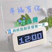 【留言板時鐘】附螢光筆及USB線 LED螢光留言板鬧鐘 夜光感應聰明鐘 懶人學生音樂電子鬧鐘