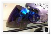M2R安全帽,M700,專用電鍍鏡片