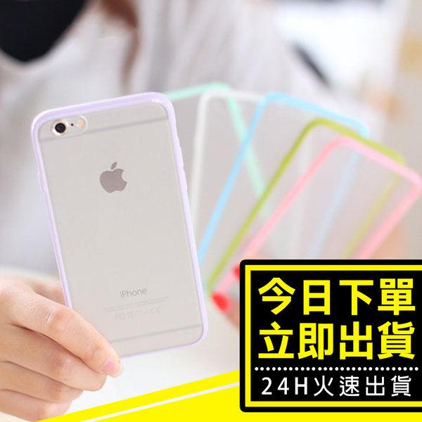 [24hr-台灣現貨]簡約玫瑰金 軟膠邊框 壓克力 掛繩 iPhone 7/8手機殼 iphone 6s plus手機殼 i5/5s se