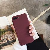 手機殼蘋果氣質復古酒紅手機殼iPhone7/6s/Plus蘋果6創意超薄個性韓國男女款 智能生活館