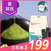 台灣茶人 日式頂級抹茶隨身包(18包入)【小三美日】