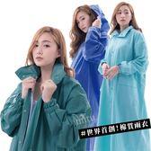 賀拉碩 棉質防水透濕機能風雨衣