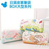 NORNS【日貨皮革筆袋 BOX大型系列】日本正版迪士尼 奇蒂三眼怪 美人魚 皮質拉鍊化妝包 筆盒文具