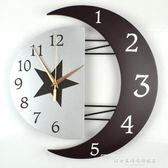 現代裝飾創意掛鐘靜音客廳鐘錶個性簡約掛錶時尚臥室家用石英時鐘『韓女王』