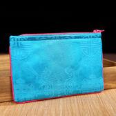中國風絲綢織錦緞票據包錢包化妝包收納包 ☸mousika