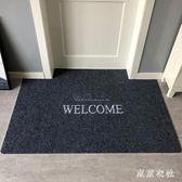地墊門墊進門門口門廳家用蹭腳墊衛生間防滑墊子吸水地毯 QQ6946『東京衣社』