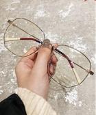 網紅素顏防藍光眼鏡女韓版