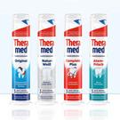 德國 Theramed 站立式牙膏 100ml 牙膏 口腔清潔 按壓直立式牙膏 直立式牙膏 按壓式牙膏