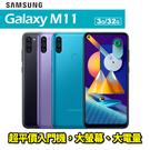 Samsung Galaxy M11 6...