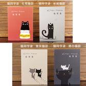 同學錄小清新韓國創意可愛韓版復古初中生小學生畢業紀念冊男女 范思蓮恩
