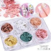『6入礦物彩色花朵雲母片』 花朵陶瓷片 不規則碎片貼片美甲飾品 Nails Mall