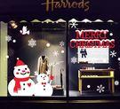壁貼 新年聖誕裝飾牆貼 聖誕雪人 純白色...