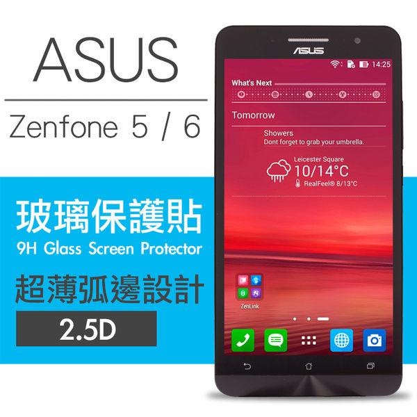 【00092】 [ASUS Zenfone 5 / 6] 9H鋼化玻璃保護貼 弧邊透明設計 0.26mm 2.5D