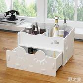 桌面迷你木制梳妝簡約整理化妝品收納盒zy729 【野之旅】
