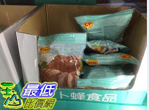 [COSCO代購] 需低溫宅配 C118308 CP CHICKEN BREAST 蔔蜂義式雞胸 6入共840公克