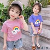 女童短袖T恤純棉兒童打底衫寶寶上衣韓版寬鬆時尚【淘夢屋】