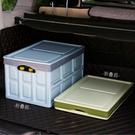 车载收纳箱 汽車收納箱後備儲物箱車載整理箱置物箱多功能車尾雜物箱車內用品