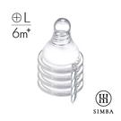 【愛吾兒】小獅王辛巴 Simba 超柔防脹氣標準十字孔奶嘴(XL孔4入)(SW6324)