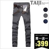 窄管褲【NTJBP322】日韓風格‧素面純色極致修身牛仔單寧長褲‧三色‧口袋/多色