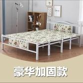 加固折疊床雙人1.5米經濟型家用單人床午休床木板床出租房簡易床